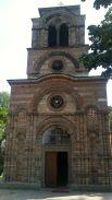 sightseeing Kruševac